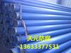 海南环氧煤沥青防腐钢管