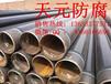 优质直埋TPEP防腐钢管厂