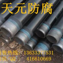 山东化工厂用TPEP防腐钢管批发图片