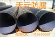 北京优质直埋环氧粉末防腐钢管优势