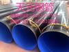 黑龙江优质直埋水泥砂浆防腐钢管性能
