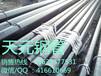 排水用810防腐钢管厂