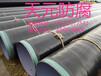 化工厂用水泥砂浆防腐钢管价格