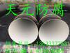 厚壁TPEP防腐钢管批发