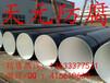 优质大口径3PE防腐钢管防腐标准