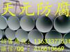 北京预制直埋3PE防腐钢管批发价格