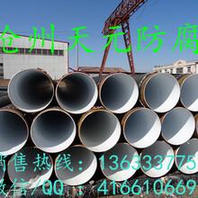 专业TPEP防腐钢管防腐等级图片