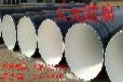 优质大口径环氧粉末防腐管道报价