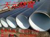 国标螺旋钢管生产厂家