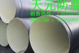石油钢套钢保温钢管防腐标准