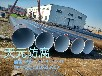 污水用保温钢管钢管多钱一吨