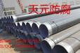 优质小口径TPEP防腐钢管多钱一吨