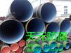 输水用聚氨酯保温钢管防腐怎么做