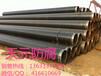 特大口径IPN8710防腐管道特性