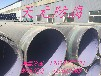 北京排水用810防腐钢管防腐等级