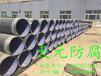 污水用环氧煤沥青防腐钢管优势