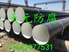 市政用TPEP防腐钢管多钱一米