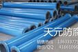 优质加强级3PE防腐钢管钢管多钱一吨