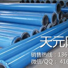 辽宁输水用TPEP防腐钢管多钱一吨图片