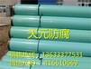 上海优质普通级三油两布防腐钢管防腐要求