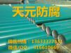燃气用3PE防腐钢管生产厂家