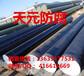 Q235B810防腐钢管直销价格