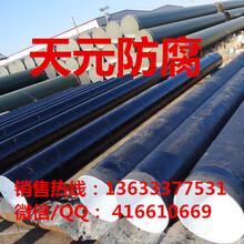 石油TPEP防腐钢管特点图片