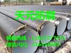优质直埋聚氨酯保温钢管价格