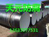 优质直埋涂塑复合钢管钢管多钱一吨