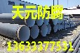 吉林石油IPN8710防腐钢管特点