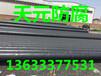 优质普通级IPN8710防腐钢管生产厂家