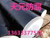 上海Q235BTPEP防腐钢管优势