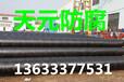 厚壁防腐钢管批发