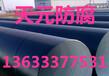 吉林国标3PE防腐管道防腐要求