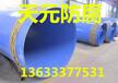 Q235B涂塑管道钢管多钱一吨