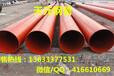 排水用环氧粉末防腐钢管厂家价格
