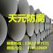 市政用环氧粉末防腐钢管批发价格