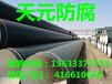 河北燃气用环氧粉末防腐钢管多钱一吨