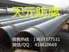 石油涂塑复合钢管直销