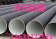 化工厂用环氧树脂防腐钢管防腐标准