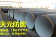 污水用涂塑管道钢管多钱一吨