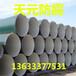 重庆排水用环氧煤沥青防腐钢管直销