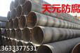 优质加强级涂塑钢管生产厂家