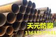 天津国标聚氨酯保温钢管多钱一吨