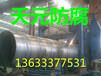 优质直埋环氧煤沥青防腐钢管价格