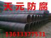 黑龙江化工厂用保温管道多钱一米
