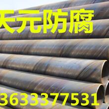 河北厚壁TPEP防腐钢管防腐怎么做图片
