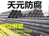 湖北石油钢套钢保温钢管生产厂家