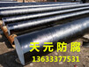 优质大口径IPN8710防腐钢管防腐标准
