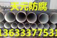 优质小口径IPN8710防腐钢管报价